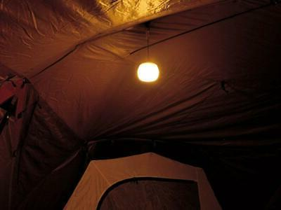 New light ES-070WH 100 Camping Gear
